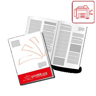 Брошюры, Каталоги, Методички-малые тиражи